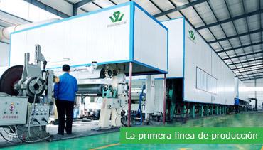 No.1 production line