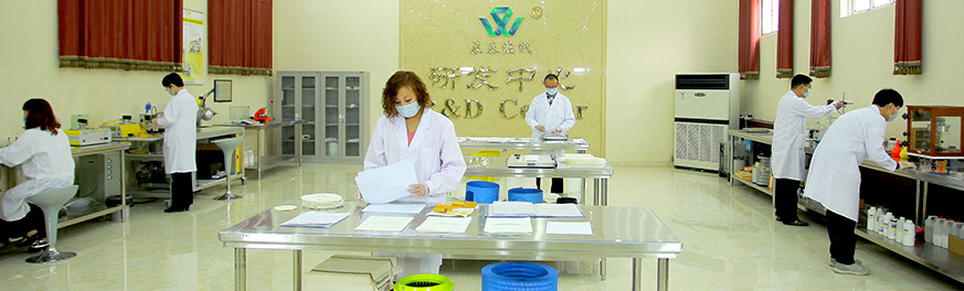 Chentai filter paper test basis
